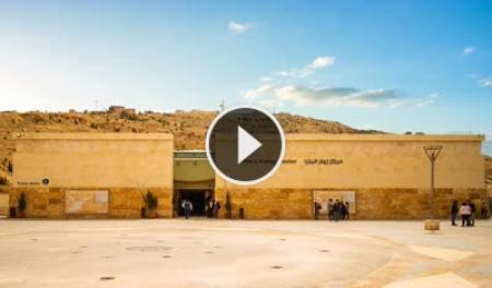 Cámara web en tiempo real Petra - Zona de visitantes